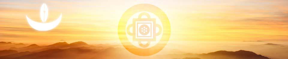 Maha Vidya  Yoga
